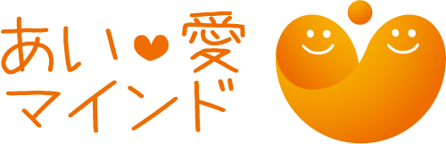 ㈱あい・愛マインドは、名古屋を中心に健康体操による社会福祉活動と指導を行っています。